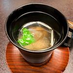 銀座 水炊き 笹二 -