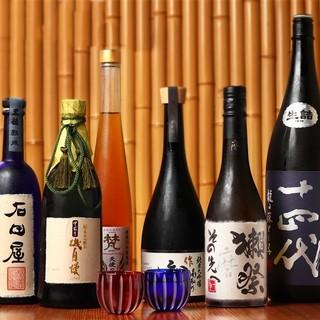 【超高級日本酒】【超プレミア日本酒】ほど手頃な値段で呑める