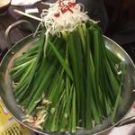 ありがとう 東船橋校 - 料理写真:富士山もつ鍋
