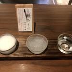 nurukansatouoosaka - 獺祭 飲み比べ 1500円