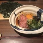 nurukansatouoosaka - とろたく爆弾 880円