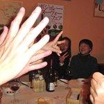 Wine Bar TeRRa -