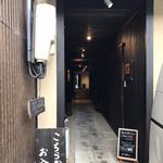 みそ・蔵カフェ -