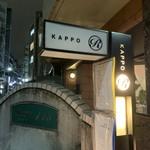 KAPPO R -