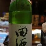 新田 - 体の一部が日本酒になってます。