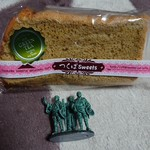 つくばスイーツ - 緑茶(未食です)