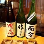 炙家きらく - 日本酒飲み比べ