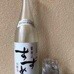 名古屋もつ焼き ひとすじ - 銀座のすずめ (麦)