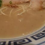 106498691 - スープ