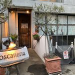 トスカネリア - 入り口