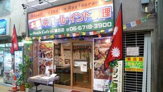 オアシスカフェ 桃谷店