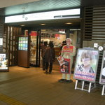 初音亭 - フードコートの入口