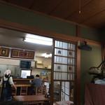 かしを食堂 -