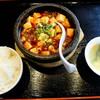 """三巴湯火鍋 - 料理写真:""""石焼き麻婆豆腐"""""""