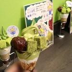 茶和々 - 「ソラカラちゃん抹茶パフェ」、730円