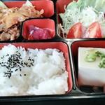 しっぽ7 - 料理写真: