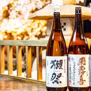 希少価値の高い日本酒をご用意しております。