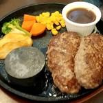 バルム食堂 - ハンバーグランチダブル