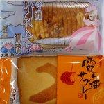 お菓子の久月 - 帆引れんこん物語・霞ヶ浦サブレー