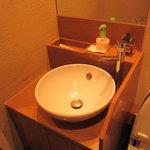 ねりや花でん - モダンなトイレ