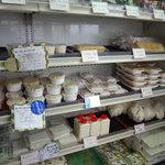 川崎商店 -