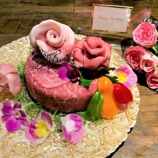 華やかな肉ケーキで祝われませんか?