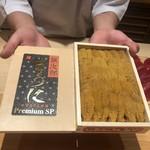 鮨 さかい - 大間のキタムラサキウニ。銀次郎ブランド