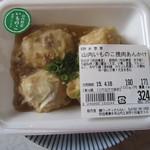 道の駅さんないウッディらんど - 料理写真:山内いものこ挽肉あんかけ 324円