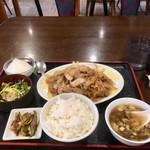 来富市場 - 日替わり定食(生姜焼き)