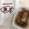 魚万 - 料理写真: