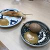 うどん屋 しろ - 料理写真:おでん全景(ちくわ+タマゴ)