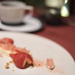 クラージュ - クリームチーズケーキ