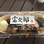 富次郎 - 料理写真: