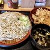 Sobatemmaru - 料理写真:かき揚げ更科 大盛  790円