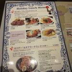 ヴィラモウラ 赤坂サカス店 -