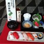 10654717 - 寿司弁当900円!毎日限定20食!