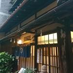 竹むら - 老舗の雰囲気な外観