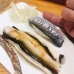 花寿司 -