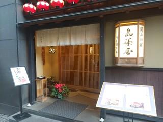 鳥茶屋 本店