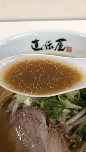 らーめん直伝屋マルヤマクラス店>