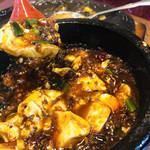 106544928 - 火炎山香草麻婆豆腐。