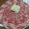 南大門 - 料理写真:「牛たん」