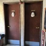 臺眠 - 1階入り口辺りにある rest room