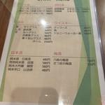 九龍飲茶酒楼 -