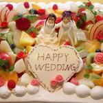10655163 - ウェディングケーキ