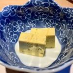 106550259 - お通しの「かぼちゃの擬製豆腐」…