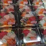 根室海鮮市場カネカイチ鈴木商店 - お造り490円