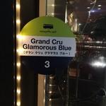 Grand Cru Glamorous Blue -