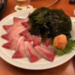 GOCHISO-DINING 雅じゃぽ - 寒鰤と肉厚若布のしゃぶしゃぶ