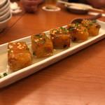 GOCHISO-DINING 雅じゃぽ - かぼちゃと淡路玉ねぎの葛もち 和風餡